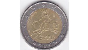 Diese Zwei-Euro-Münze kostet 80000 Euro