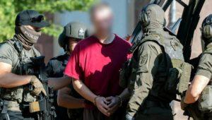 Mordfall Walter Lübcke: Verteidigung stellt Anzeige wegen Geheimnisverrats